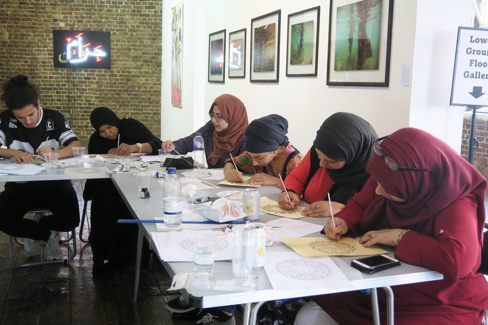 North Shore Islamic Center offers educational certifications and classes for youth <a href='educational-scholarships'>read more..</a>